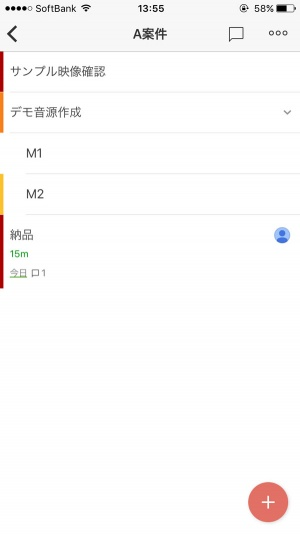 todoist-re-schedule_rn2