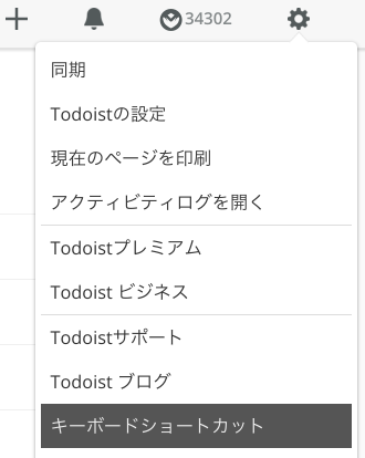 todoist-tips_23