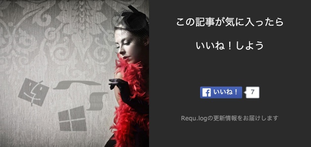 viral-reeds_07