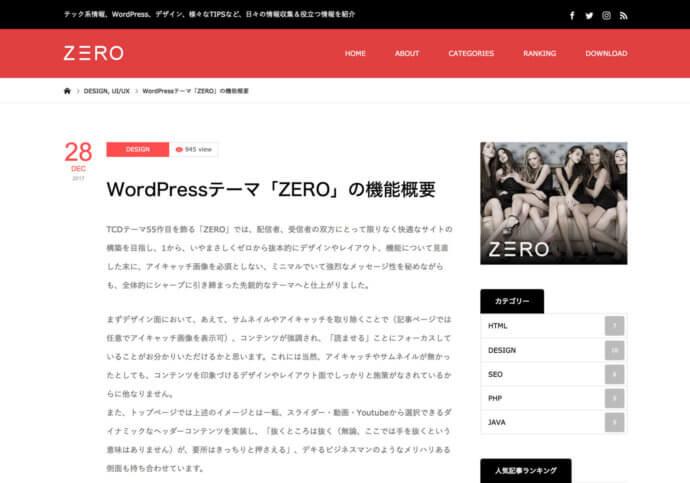 zero-08