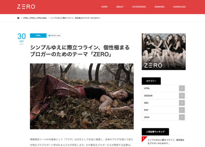 zero-09